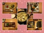 collage-1489847781631.jpg