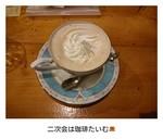 IMG_20170318_233923.jpg