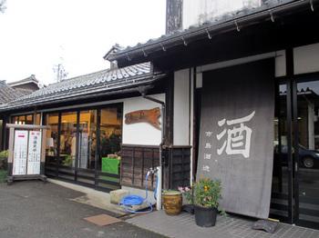 20141115_IMG_5122.jpg