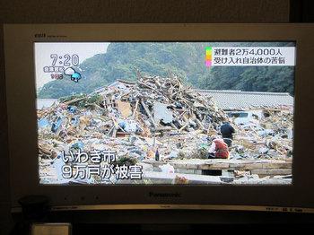 2013年4月26日*震災後のいわきの現実(ニュースより)